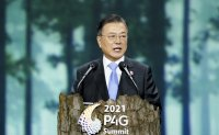 Korea to unveil higher target of carbon emissions reduction in Nov.