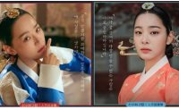 [INTERVIEW] Meet the creator of traditional jewelry for 'Mr. Queen'