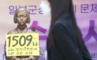 Seoul, Tokyo still remain far apart over historical issues