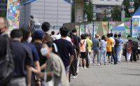Korea reports highest-ever daily COVID-19 cases since beginning of pandemic