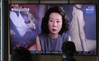 Youn's Oscar glory celebrated in Korea