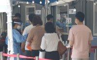 Korea reports 794 additional COVID-19 cases