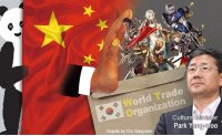 Gov't urged to take China to WTO for banning Korean games