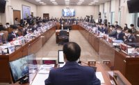 [Reporter's Notebook] Assembly audit should not be exploited to humiliate business leaders