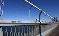 Seoul City reviewing effectiveness of suicide prevention warnings on bridge handrails