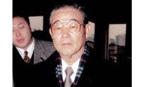Ex-dictator Chun's elder brother dies at 90
