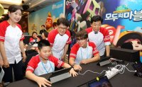 Esports event for disabled students
