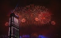 Colorful fireworks set to paint Seoul skies on Oct. 5
