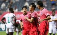 Olympic men's football team opens last training camp before finalizing Tokyo roster