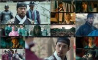 Cancellation of 'Joseon Exorcist' affects upcoming period TV series
