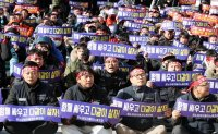 Renault Samsung union back to table for wage negotiations