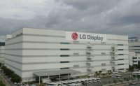 LG to supply 'foldable panels' for Apple