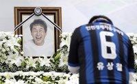 Yoo Sang-chul: A legend of Korean and Asian football