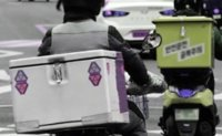 KB Insurance, Woowa Brothers disagree on motorcycle top boxes