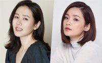 Son Ye-jin, Jeon Mi-do confirm roles in upcoming JTBC drama
