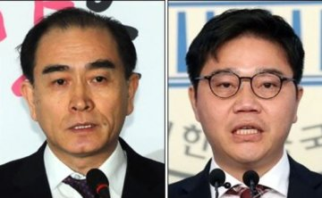 North Korea denounces South Korea's opposition party for scouting defector for elections