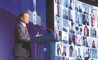 Commemorating World Korean Day
