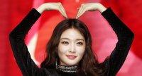 [Kpop Showcase] Chung Ha