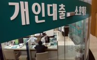 Korea's youth debt binge shows no sign of slowing as rate hike looms