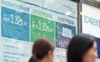 Household debt reaches all-time high amid pandemic