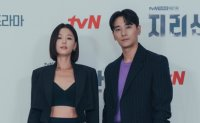 Jun Ji-hyun and Ju Ji-hoon offer glimpse of new mystery series 'Jirisan'