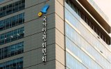 Over half of Koreans associate human rights with wealth