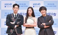Jinyoung joins Cha Tae-hyun and Krystal for small screen return in 'Police University'