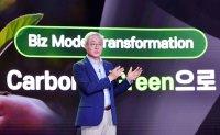 SK Innovation to spin off EV battery business