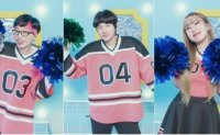 Yoo Jae-suk's new TV show 'Come Back Home' to premiere April 3