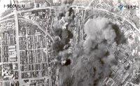 Seoul releases rare footage of Yongsan bombing during Korean War