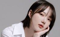 Former GFriend member Yerin to take lead role in new web series