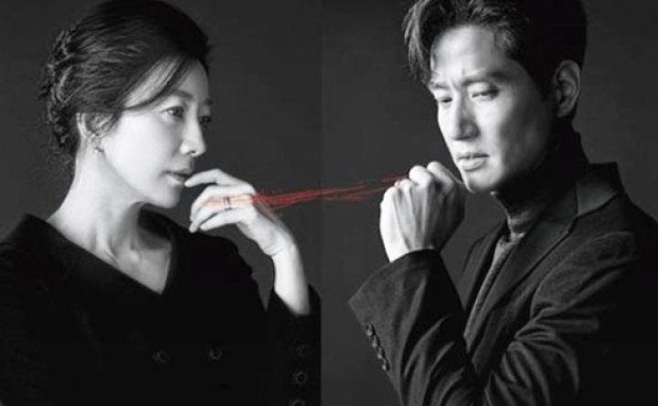 Drama 'The World of the Married' off to smooth start
