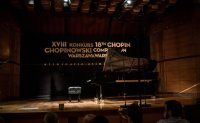 Seven Koreans to compete in Chopin piano competition in Oct.