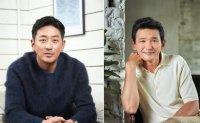 Ha Jung-woo, Hwang Jung-min confirmed to star in 'Suriname'
