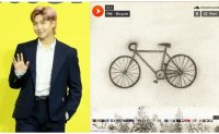 RM of BTS unveils self-written solo song 'Bicycle'