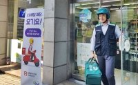 Delivery Hero, Coupang Eats face possible curbs on quick commerce