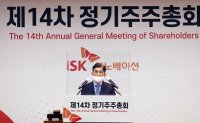 SK clarifies plans not to accept LG demand