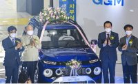 Hyundai, Gwangju city joint venture starts mass production of Casper
