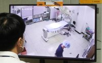 Passage of CCTV bill draws mixed reactions from patient, doctor groups