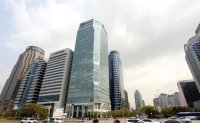 Central American development bank to open Korean office in Seoul