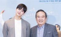Song Kang becomes ballet dancer in new TV series 'Navillera'