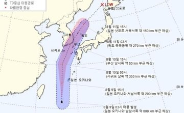 Korea to come under direct influence of Typhoon Jangmi from Monday