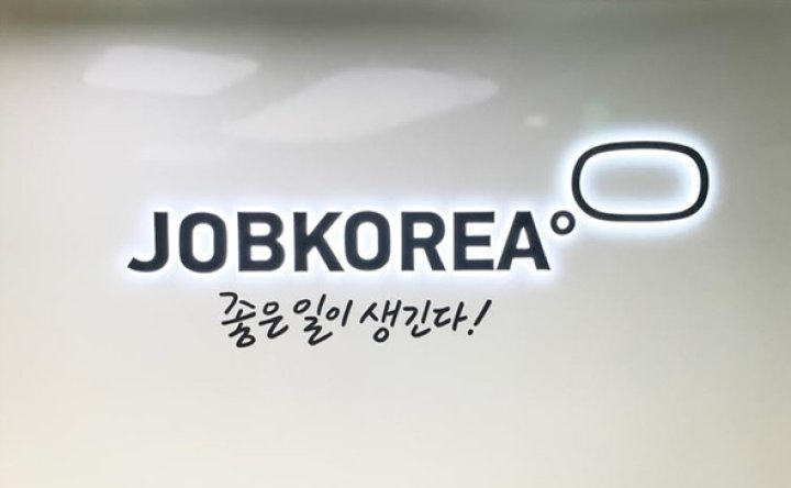 JobKorea, Korea's top recruitment portal, to be sold to HK-based Affinity Equity Partners