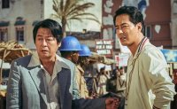 In 'Escape from Mogadishu,' North and South Koreans unite for survival