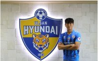 Young midfielder seeks to become 'next Ki Sung-yueng'