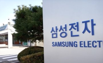Samsung shuts down smartphone factory in Gumi over virus case