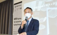 BMW, KITA join hands to nurture prospective startups