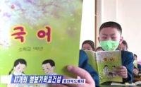 UN investigator: North Korea kids and elderly risk starving
