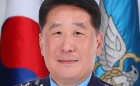 South Korea names new Air Force commander after death of sexually abused soldier