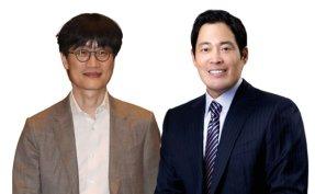 Shinsegae to acquire eBay Korea for $3.9 bil.